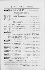10box_04_02.jpg