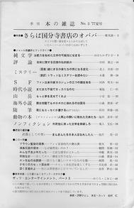 10box_05_02.jpg