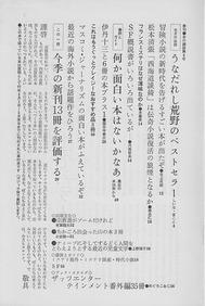 10box_06_02.jpg