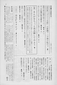 10box_08_02.jpg