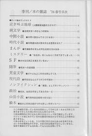 10thbox_01_02.jpg