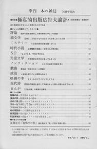 10thbox_02_02.jpg