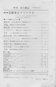 10thbox_03_02.jpg