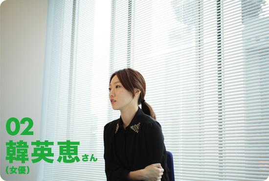 韓英恵の画像 p1_7