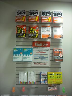 20121226_photo04.jpg
