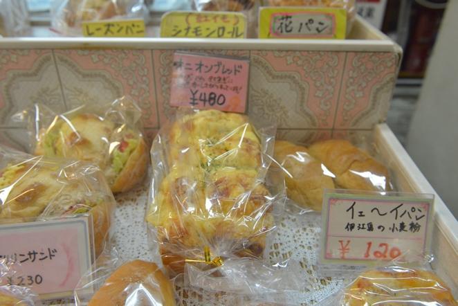 3_大和屋パン.jpg