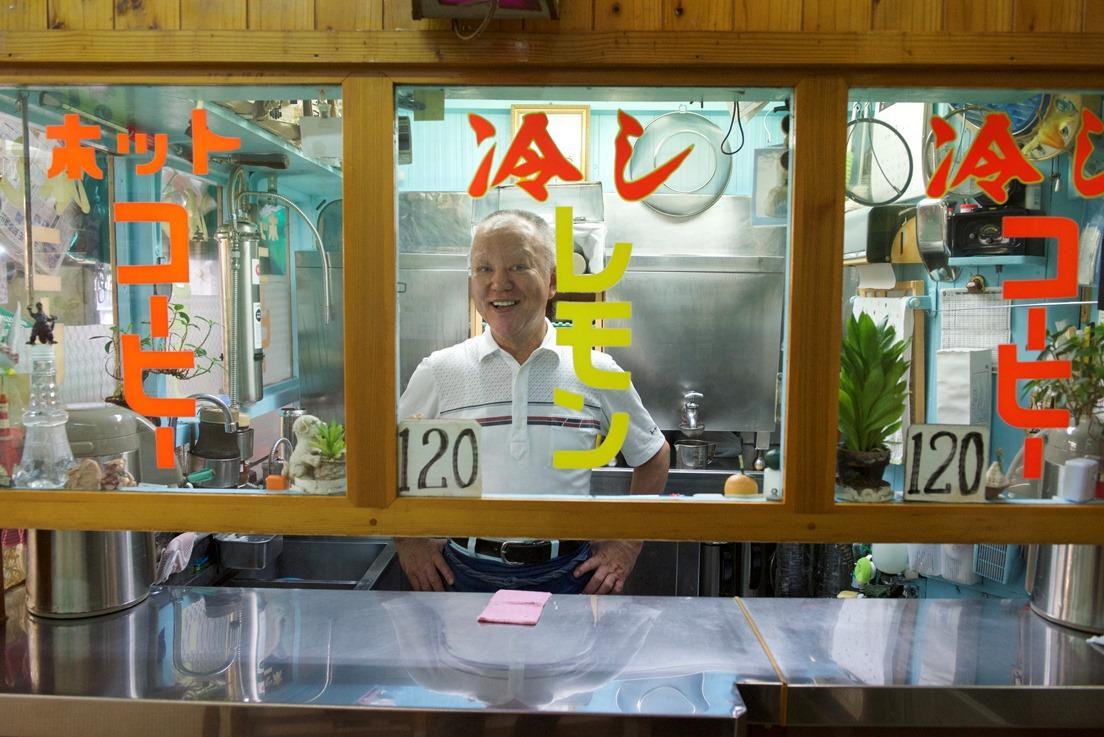 1コーヒースタンド小嶺 - 2 - コピー.jpg
