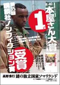 kakuzai_new_01.jpg