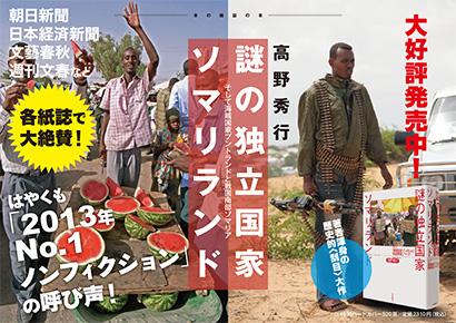 somaliAD0207.jpg