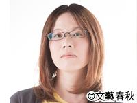 第155回:津村記久子さん