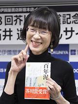 作家の読書道 第194回:石井遊佳さん