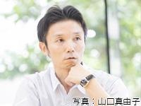 第198回:久保寺健彦さん
