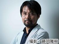 第208回:葉真中顕さん