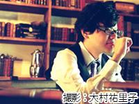 第215回:相沢沙呼さん