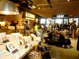 大垣書店、「京都本店」を開店
