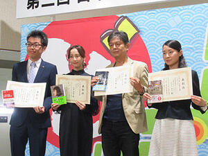 第3回「日本ど真ん中書店会議」、146社・146ブースが出展