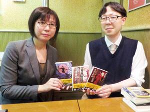 早川書房、「ハヤカワ時代ミステリ文庫」創刊
