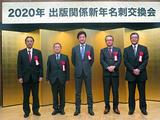 日本出版クラブ野間会長、「海賊版には引き続き厳しく対応」
