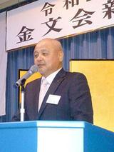 金文会・白石会長、九州雑誌センターでの「ムック」入帳を呼びかけ