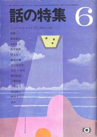 hanashino.jpg